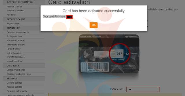 تفعيل بطاقة فيزا بايسيرا