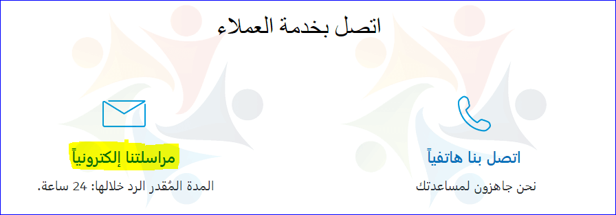 رقم خدمة عملاء باي بال مصر
