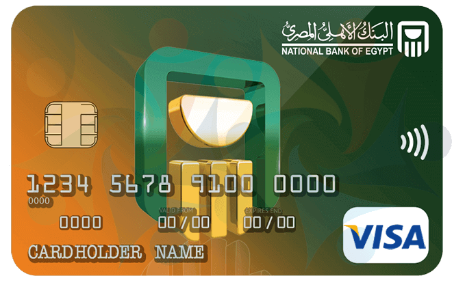 فيزا مشتريات البنك الاهلى المصرى